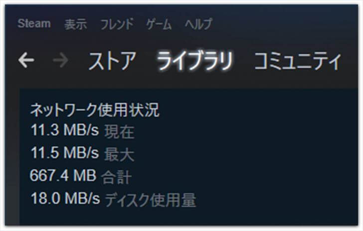 download-speed00_R