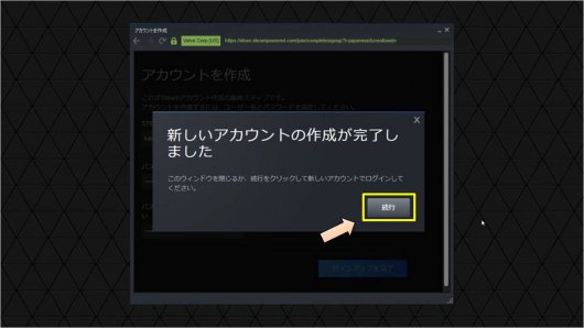 gfnsb-how-to-play10_R