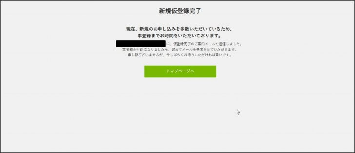 gfnsb-how-to-register04_R