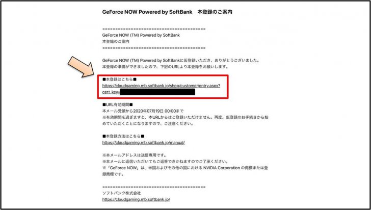 gfnsb-how-to-register06-1_R