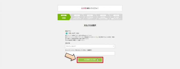 gfnsb-how-to-register09_R