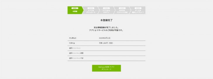 gfnsb-how-to-register13_R