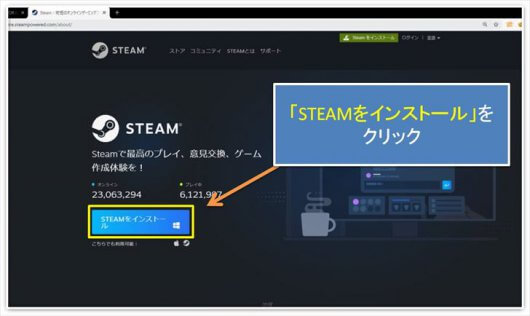 how-to-install02_R