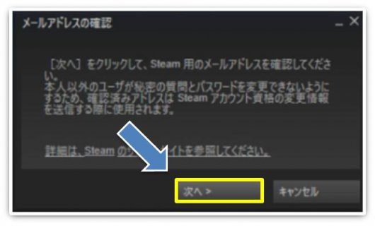 how-to-install08