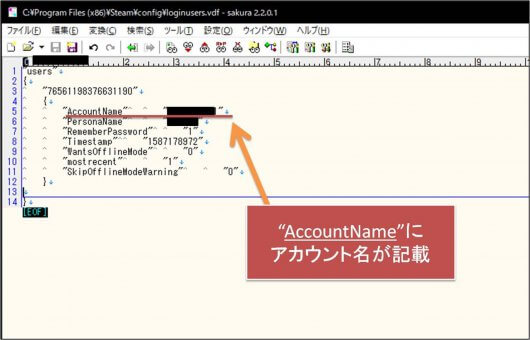 lost-accoountname02_R