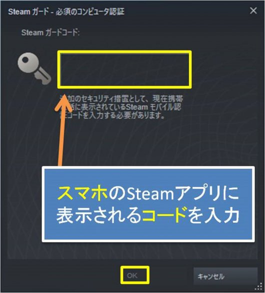 steam-guard11_R